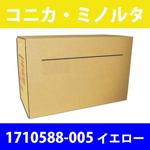 コニカ・ミノルタ 純正トナー 1710588-005イエロー 大容量 4500枚