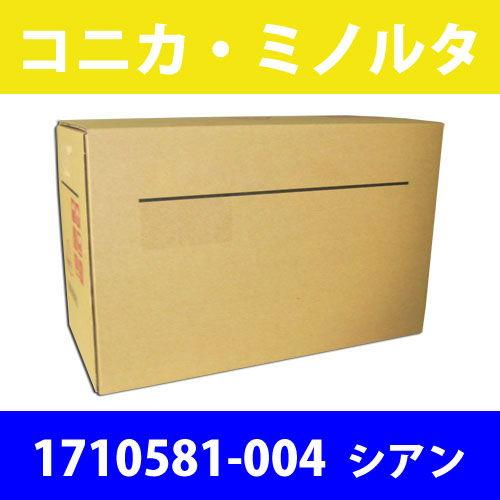 コニカ・ミノルタ 純正トナー 1710581-004シアン 6000枚