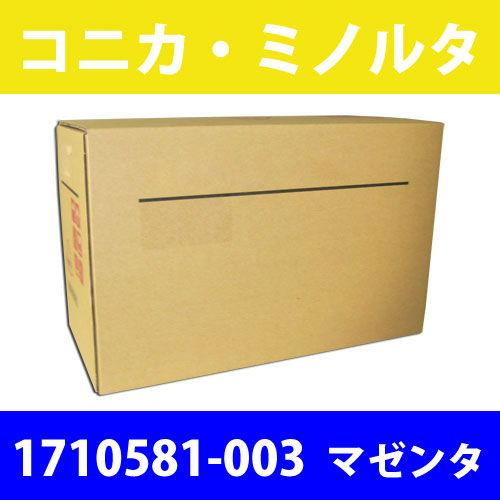コニカ・ミノルタ 純正トナー 1710581-003マゼンタ 6000枚