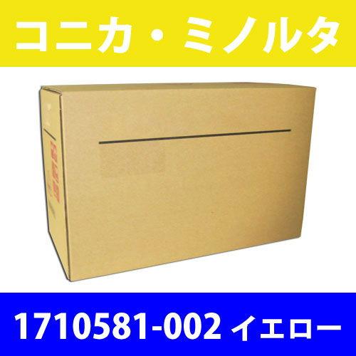 コニカ・ミノルタ 純正トナー 1710581-002イエロー 6000枚