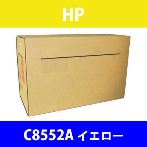 HP 純正トナー C8552A イエロー 25000枚