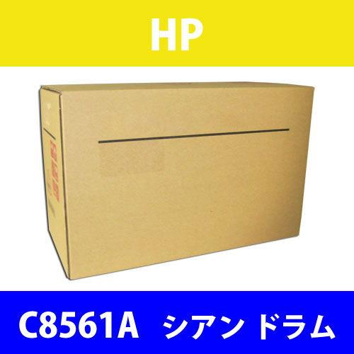 HP 純正ドラム C8561A シアン 40000枚