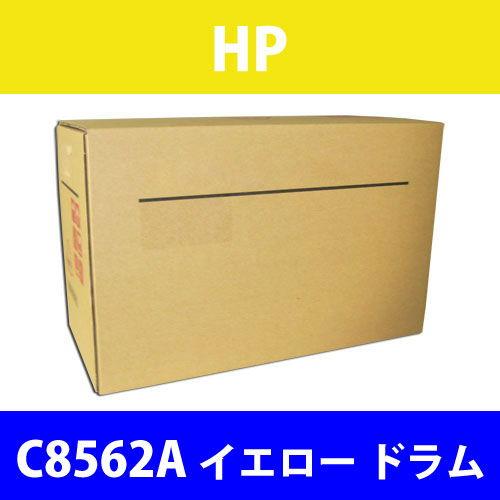 HP 純正ドラム C8562A イエロー 40000枚