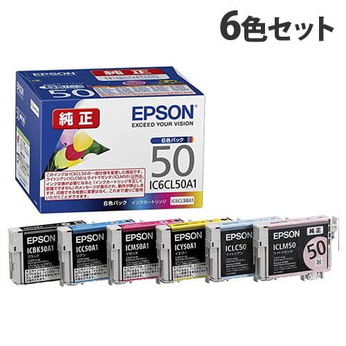 エプソン 純正インク IC6CL50 IC50シリーズ 6色