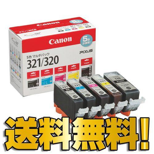 キヤノン 純正インク BCI-321+320/5MP BCI-321/320シリーズ 5色パック