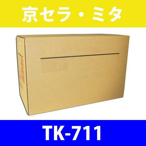 京セラ 純正トナー TK-711 40000枚