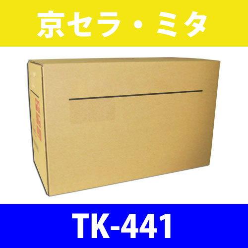 京セラ 純正トナー TK-441 20000枚×2 2本