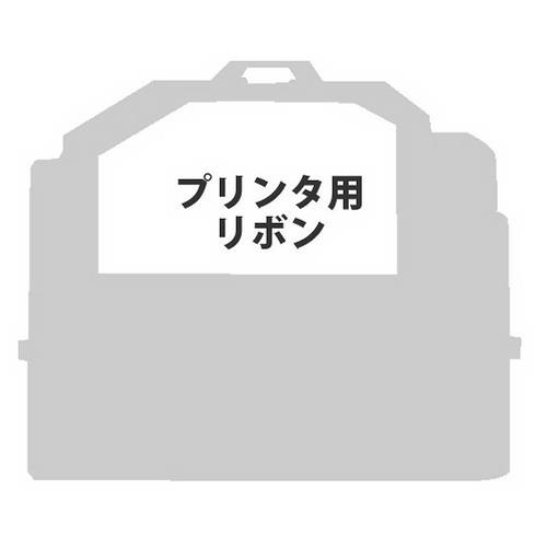 エプソン カセットリボン ERC-18B 汎用品 ブラック 6本
