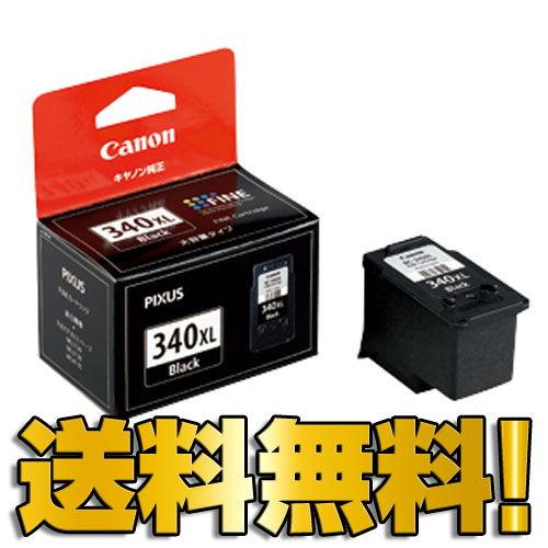 キヤノン 純正インク BC-340XL BC-341/340シリーズ ブラック