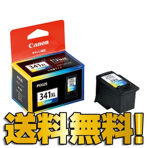 キヤノン 純正インク BC-341XL BC-341/340シリーズ カラー