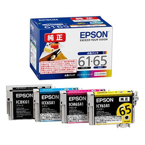 エプソン 純正インク IC4CL6165 IC65シリーズ 4色
