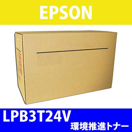 エプソン 環境推進トナー LPB3T24V