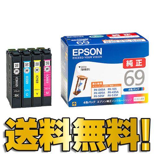 エプソン 純正インク IC4CL69 IC69シリーズ 4色