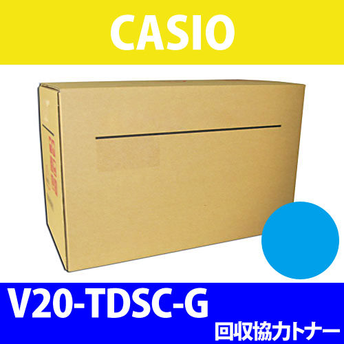 カシオ 純正ドラム V20-TDSC-G V20-TDS-Gシリーズ シアン
