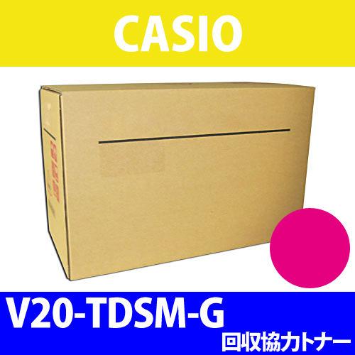 カシオ 純正ドラム V20-TDSM-G V20-TDS-Gシリーズ マゼンタ
