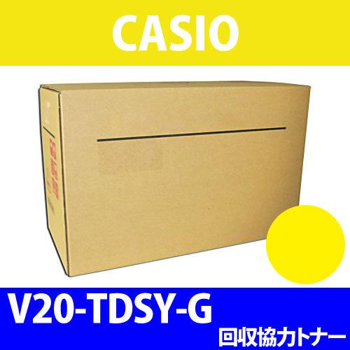 カシオ 純正ドラム V20-TDSY-G V20-TDS-Gシリーズ イエロー