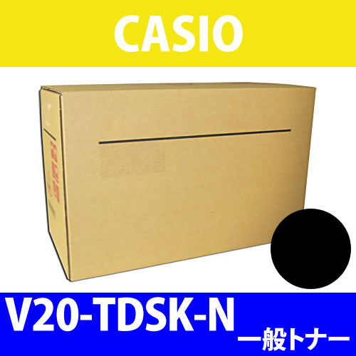 カシオ 純正トナー V20-TDSK-N V20-TDS-Nシリーズ ブラック