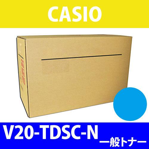 カシオ 純正トナー V20-TDSC-N V20-TDS-Nシリーズ シアン