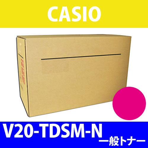 カシオ 純正トナー V20-TDSM-N V20-TDS-Nシリーズ マゼンタ