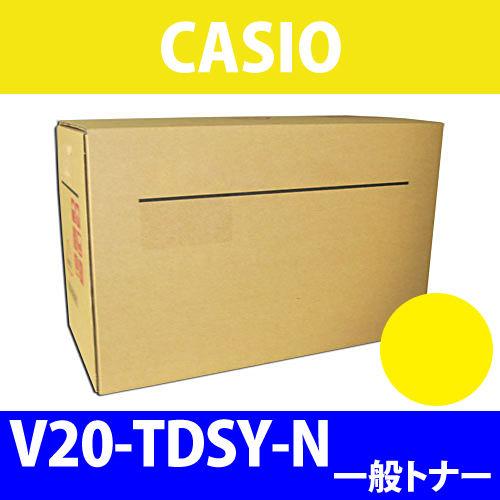 カシオ 純正トナー V20-TDSY-N V20-TDS-Nシリーズ イエロー