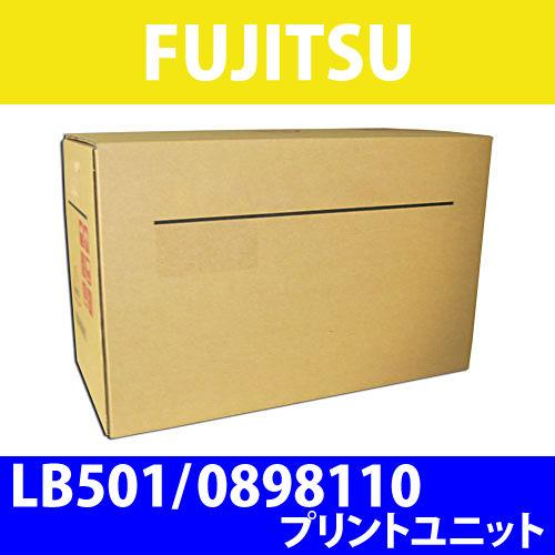 FUJITSU 純正トナー LB501/0898110 プリントユニット 15000枚