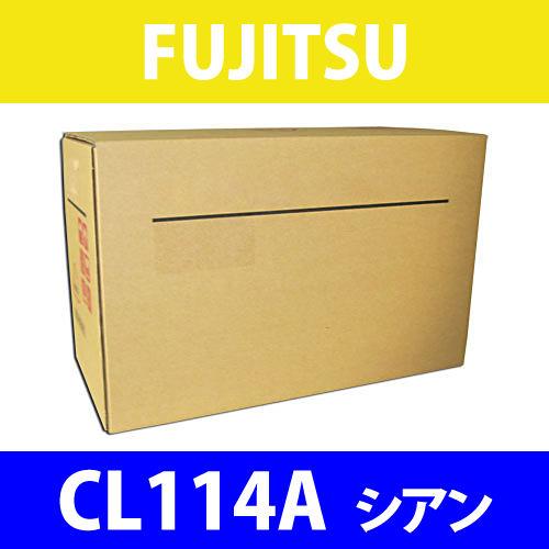 FUJITSU 純正トナー CL114A シアン 2500枚
