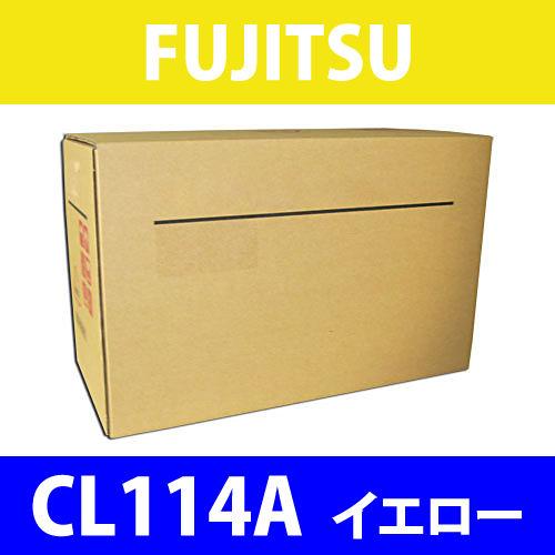 FUJITSU 純正トナー CL114A イエロー 2500枚
