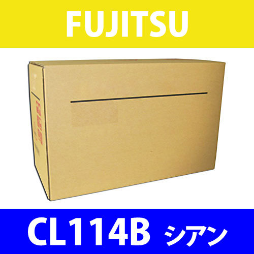 FUJITSU 純正トナー CL114B シアン 7000枚