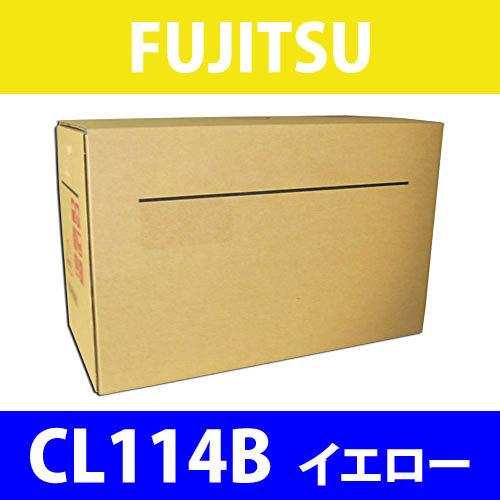 FUJITSU 純正トナー CL114B イエロー 7000枚