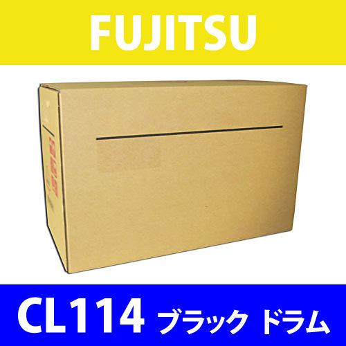 FUJITSU 純正ドラム CL114 カートリッジ ブラック 20000枚