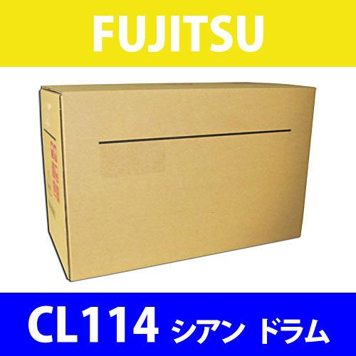 FUJITSU 純正ドラム CL114 カートリッジ シアン 20000枚