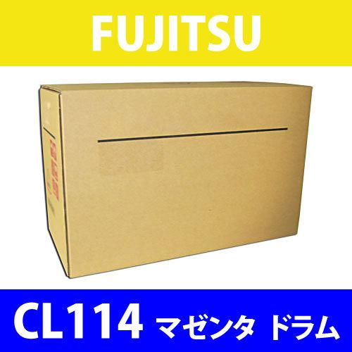 FUJITSU 純正ドラム CL114 カートリッジ マゼンタ 20000枚
