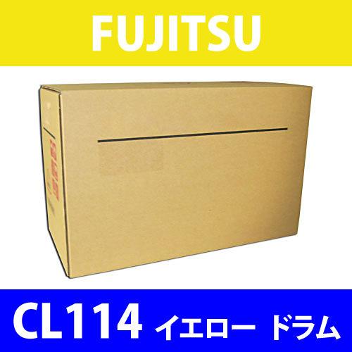 FUJITSU 純正ドラム CL114 カートリッジ イエロー 20000枚