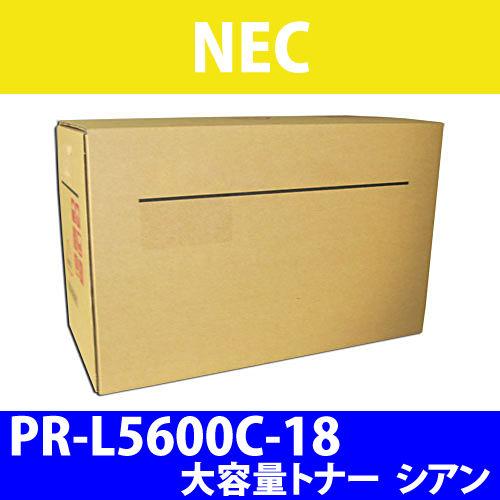 NEC 純正トナー PR-L5600C-18 大容量 シアン 1400枚