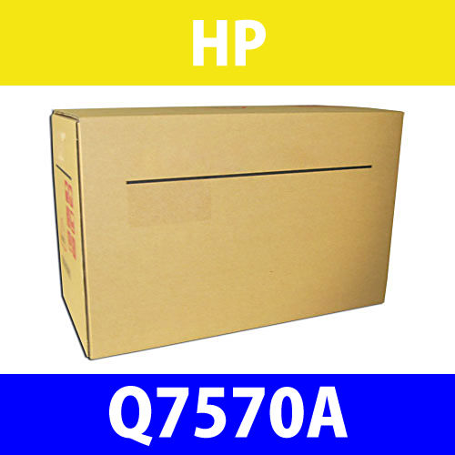 HP 純正トナー Q7570A ブラック 15000枚