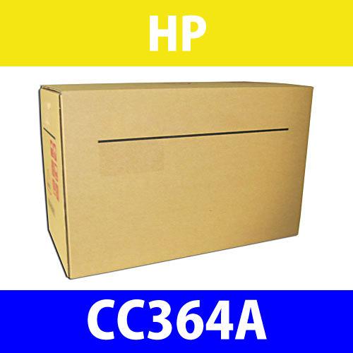 HP 純正トナー CC364A ブラック 10000枚