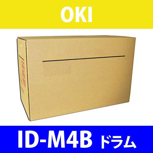 OKI 純正ドラム ID-M4B 20000枚