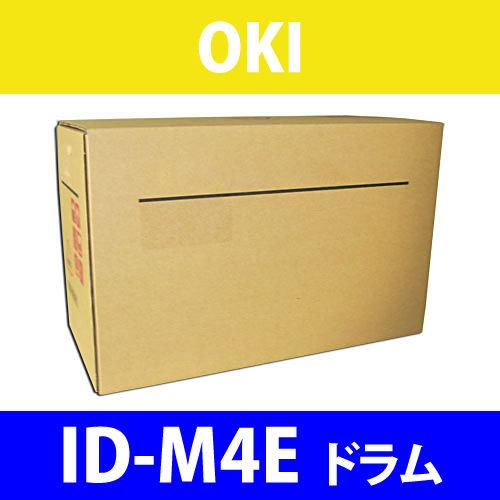 OKI 純正ドラム ID-M4E 30000枚