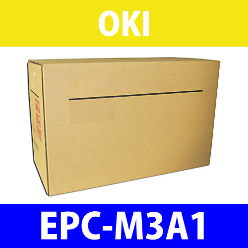 OKI 純正トナー EPC-M3A1 6000枚