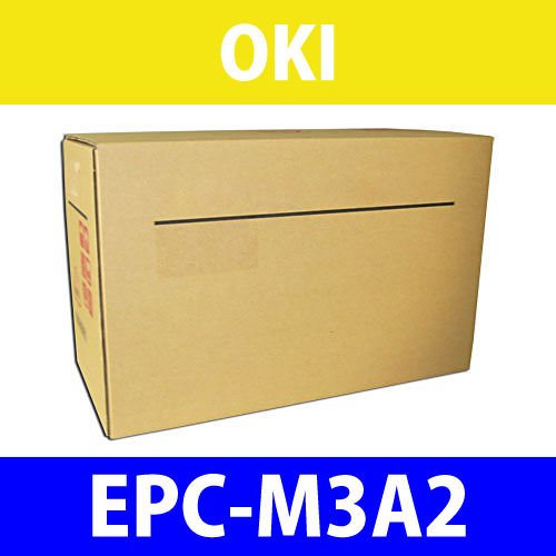 OKI 純正トナー EPC-M3A2 15000枚