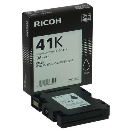 リコー 純正インク GC41K ブラック