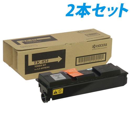 京セラ 純正トナー TK-451 20000枚×2 2本