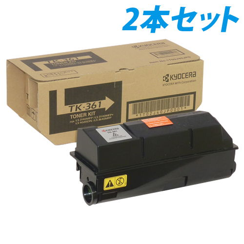 京セラ 純正トナー TK-361 20000枚×2 2本