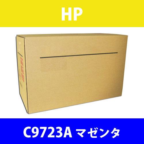HP 純正トナー C9723A マゼンタ 8000枚