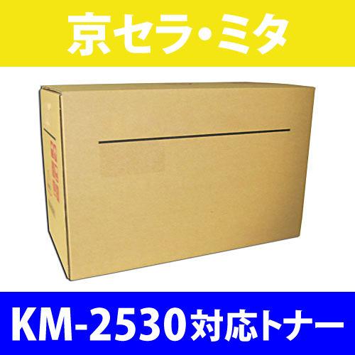 京セラ 純正トナー KM-2530対応トナー 輸入純正品 34000枚