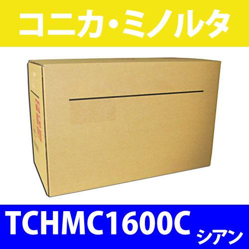 コニカ・ミノルタ 純正トナー TCHMC1600Cシアン 大容量 2500枚