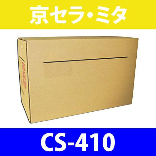 京セラ 純正トナー CS-410 5000枚
