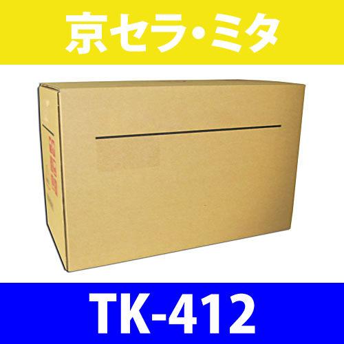 京セラ 純正トナー TK-412 輸入純正品 15000枚