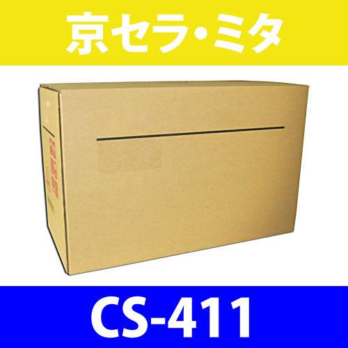京セラ 純正トナー CS-411 2500枚