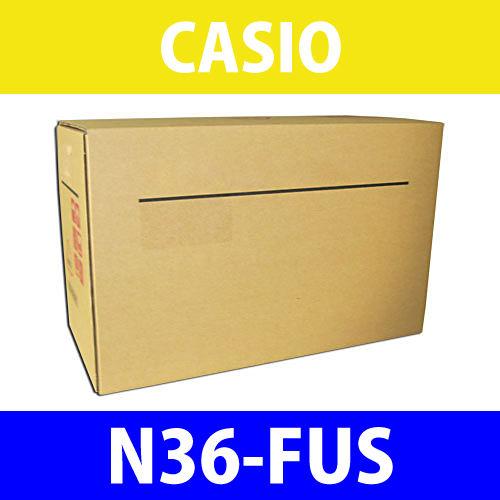 カシオ 純正トナー N36-FUS